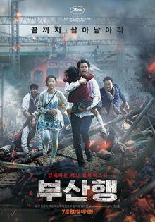 Train To Busan Poster.jpg