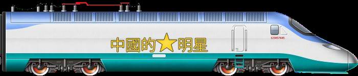China Star DJJ2