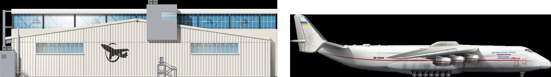 Antonov Take-Off