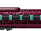Bael Express II