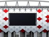 Otkritie Stadion