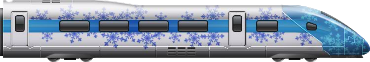 Chilly Express II