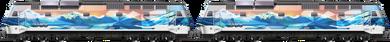 Alp Transport Double.png