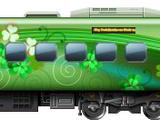 Limerick Express I
