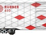 Spartak Rubber