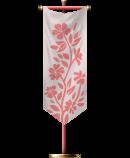 Blossom flag (2019)
