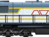 Clyde GL26C-2