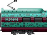 Bael Express I