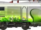 Lucky 13 Express