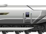 Northstar Express II