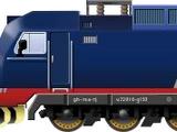 HXD3B Double (C)