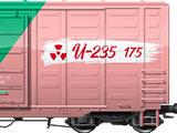 Parfum U-235
