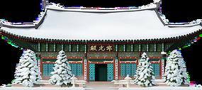 Snowy Woljeongsa Temple.png