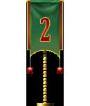 Advent Flag 2 (Fanpage)