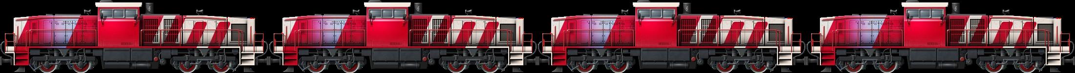 Argus Cargo II
