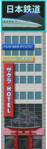 Kyoto Hotel.png