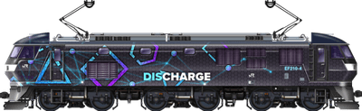 Discharge Express