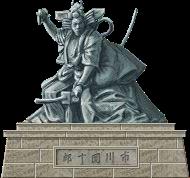 Devoted Samurai