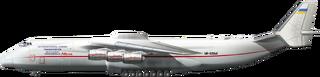 Antonov Mriya.png