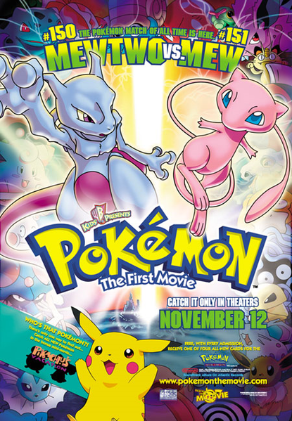 Pokémon - The First Movie - Mewtwo Strikes Back