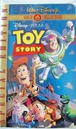 Toy Story VHS (2000)
