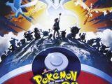 Pokémon - The Movie 2000: The Power of One
