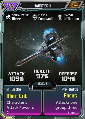 Hammer II.jpg