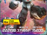 Megatron (14)
