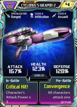 Cyclonus 2 Weapon.jpeg