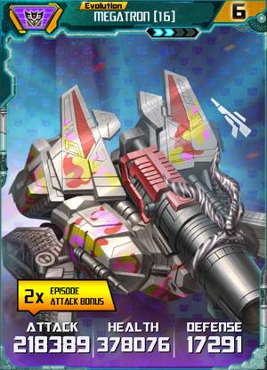 Megatron 16 E2.PNG