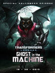 Ghost in the Machine.jpg