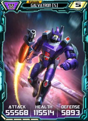 Galvatron5RobotForm.png
