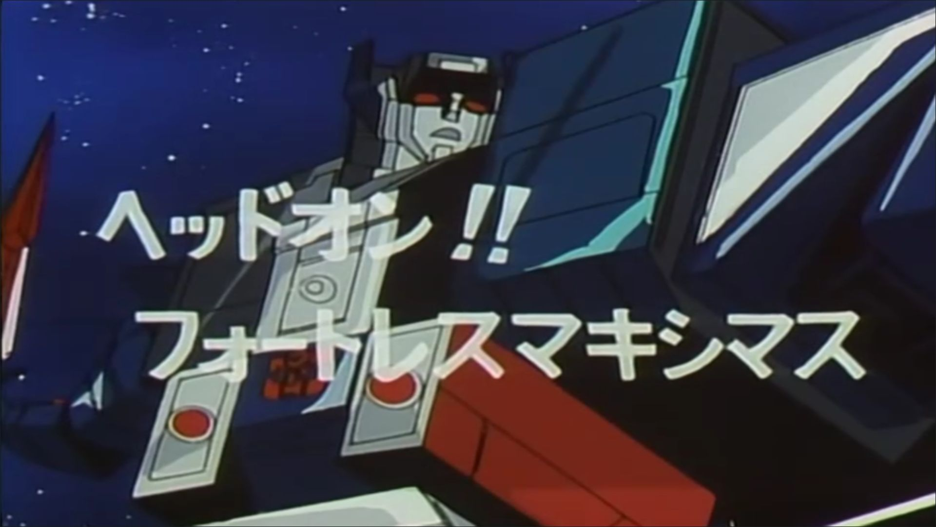 Head On!! Fortress Maximus