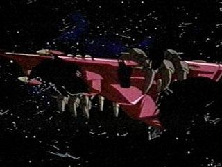 Dinosaur (starship)