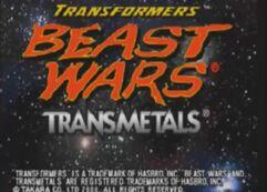 Beast Wars Transmetals (Nintendo 64)