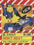 Minervanightbeat.jpg