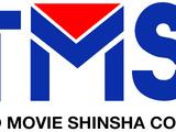 Tokyo Movie Shinsha