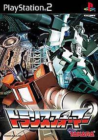 Transformers: Battle for The Future
