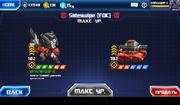WFC Sideswipe Battle Tactics.png