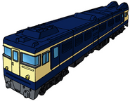 Getsuei train