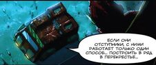 Autocracy-1-Ironhide-in-Altmode.jpg