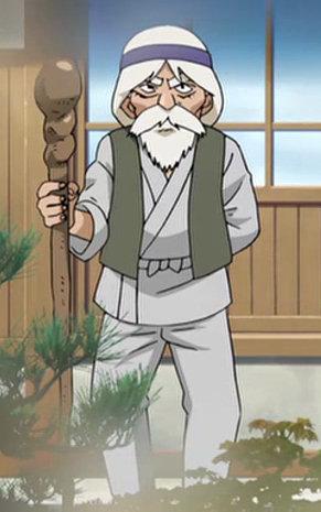 Tobio Fūma's grandfather