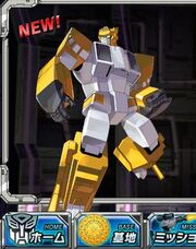 Ultimate Allstars Yellow Blast Off.jpg