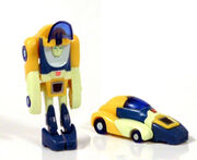 Diong1toy.jpg