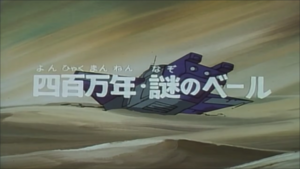 The Headmasters - 07 - Japans.png