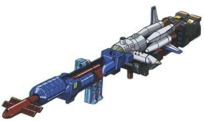 Requiem Blaster (Armada)