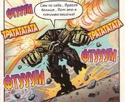TF Egmont 2011-12.Ironhide The Fighter .jpg