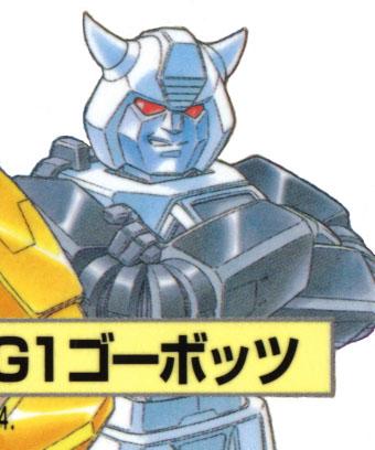 Bug Bite (G1)