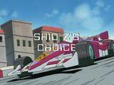 Skid Z's Choice