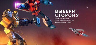 Transformers Earth Wars Fight Like a Maskiron.jpg